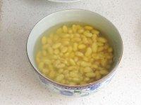黄豆猪肚汤的做法步骤2