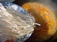 韩式大酱汤的做法步骤9