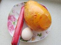 木瓜火腿蛋炒饭的做法步骤1