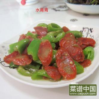 辣椒煸香肠