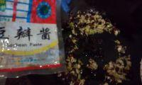 宫保豆腐丁的做法步骤8