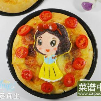 白雪公主披萨