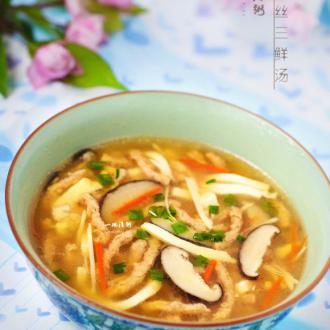 素肉丝三鲜汤