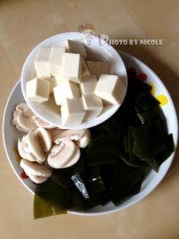 海带豆腐减肥汤的做法步骤2