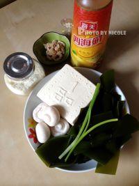 海带豆腐减肥汤的做法步骤1