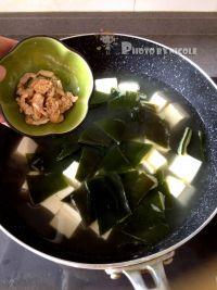 海带豆腐减肥汤的做法步骤6