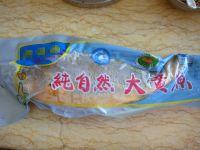 清蒸黄鱼的做法步骤1