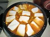 韩式大酱汤的做法步骤13