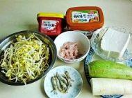 韩式大酱汤的做法步骤1