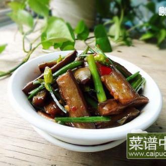 韭菜花炒茄子