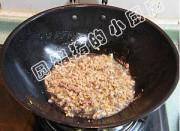 干煸四季豆的做法步骤6