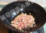 干煸四季豆的做法步骤5