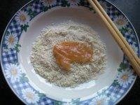 墨西哥鸡肉卷的做法步骤4