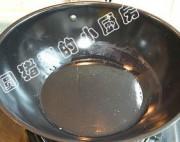 干煸四季豆的做法步骤1