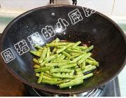 干煸四季豆的做法步骤3