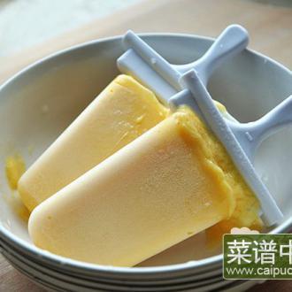 芒果酸奶雪糕