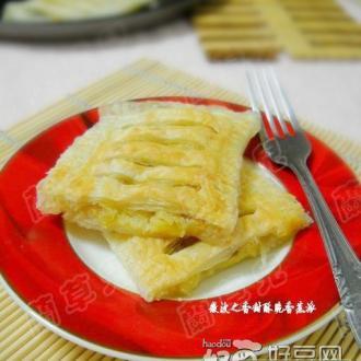微波之香甜酥脆香蕉派