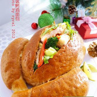 圣诞烤鸡面包