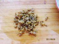酸奶紫薯芝麻球的做法步骤2