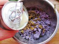 酸奶紫薯芝麻球的做法步骤3