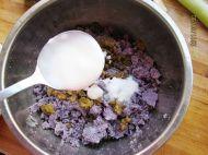 酸奶紫薯芝麻球的做法步骤4