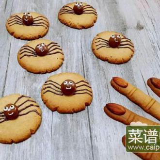 万圣节蜘蛛红糖巧克力