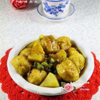 泰式咖喱鱼丸