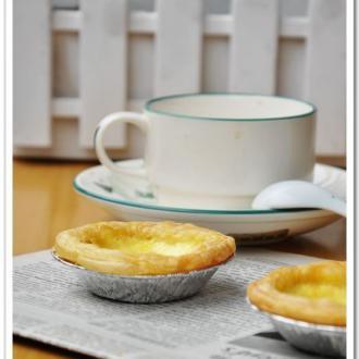 简易版葡式蛋挞