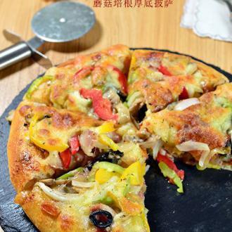 蘑菇培根厚底披萨