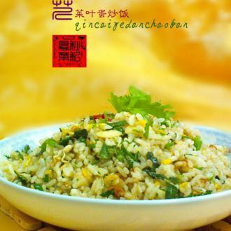 芹菜叶蛋炒饭