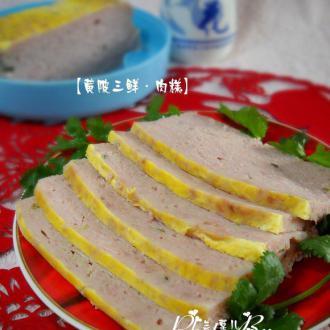 黄陂三鲜之肉糕
