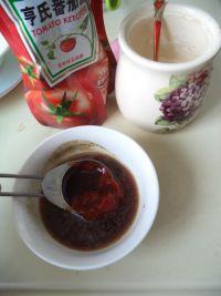 糖醋韭菜炒鸡蛋的做法步骤2