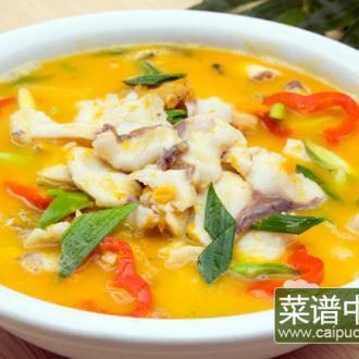 金汤水煮鱼片