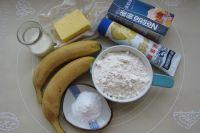 香蕉派的做法步骤1