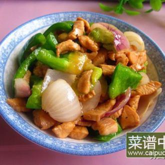 洋葱青椒炒鸡丁