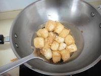 炸臭豆腐配自制蘸酱的做法步骤5