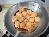 炸臭豆腐配自制蘸酱的做法步骤6