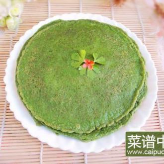 小麦菠菜饼