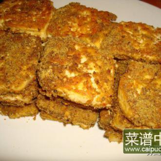 秘制臭豆腐