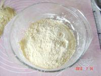 桂花绿豆糕的做法步骤3
