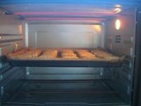 桂花红豆蓉月饼的做法步骤18