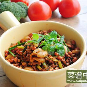 贵州虾酸干锅牛肉肥肠