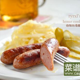 自制台湾香肠