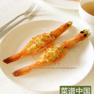 蒜茸开背虾