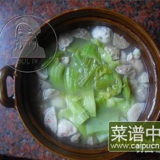 丸子芥菜沙锅煲