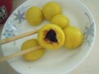 南瓜红豆汤圆的做法步骤12