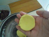 南瓜红豆汤圆的做法步骤6