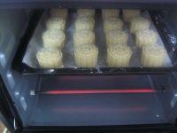 广式莲蓉蛋黄月饼的做法步骤18