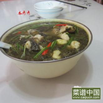 超辣酸菜鱼