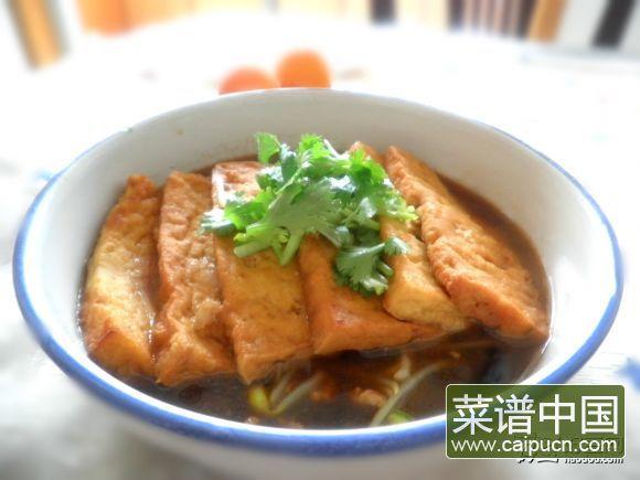 豆腐粉丝煲